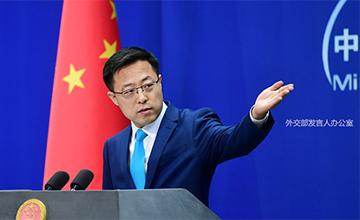 Bộ Ngoại giao Trung Quốc: Đã có 55 nước gửi thư đến WHO phản đối chín