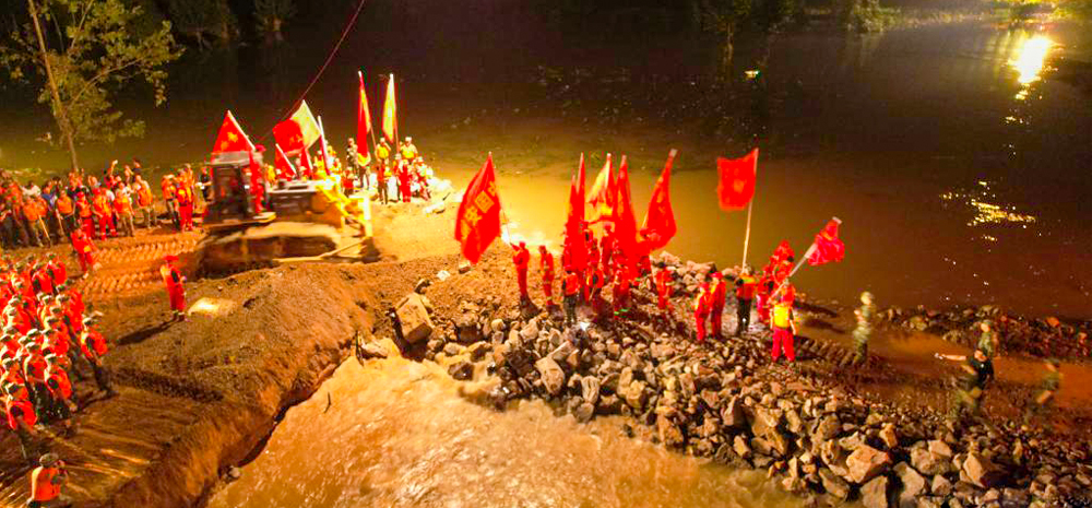 在大灾大考中淬炼初心使命——河南防汛救灾一线共产党员群像