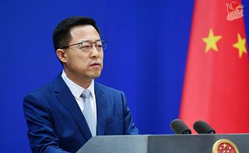 Ủy viên Quốc vụ, Bộ trưởng Ngoại giao Trung Quốc Vương Nghị sẽ chủ tri