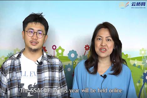 Mời các bạn cùng nhau xem SSACEIF năm 2021 với Pan