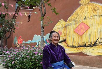 หมู่บ้านโบราณฝูอาน แหล่งท่องเที่ยวที่สวยงามในคุนหมิง