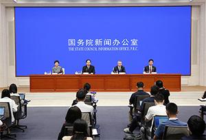Chương trình hành động nhân quyền quốc gia của Trung Quốc nêu gương mới trong lĩnh vực nhân quyền thế giới