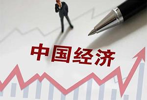 Trung Quốc tiếp tục trở thành bộ ổn định cho sự phục hồi của kinh tế thế giới
