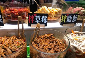 Ban đêm của Côn Minh – Vô số ẩm thực của nhiều dân tộc