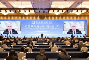 การประชุมฟอรั่มนานาชาติจีนศึกษาครั้งที่ 9 เปิดฉากขึ้นที่เซี่ยงไฮ้
