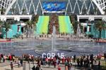สถานที่จัดงาน COP15 เปิดให้ชมฟรีแล้ววันนี้