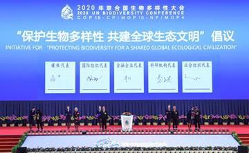 Kunming COP 15 meeting 'met all expectations'