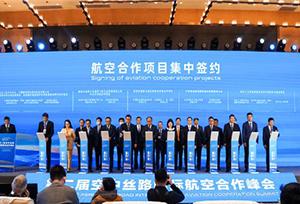"""Chương trình """"Con đường Tơ lụa trên không"""" Trung Quốc giúp các nước dọc tuyến """"Một vành đai, một con đường"""" cùng hưởng thành quả Trung Quốc"""