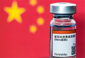 Trung Quốc đã cung cấp hơn 1,5 tỷ liều vắc-xin ngừa Covid-19 cho 106 nước và 4 tổ chức quốc tế