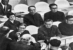 Trung Quốc và thế giới thúc đẩy lẫn nhau trên nền tảng của Liên Hợp Quốc