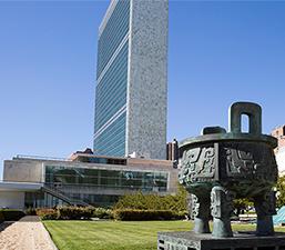 50 năm thành tựu giữa Trung Quốc và Liên Hợp Quốc