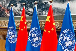 Trung Quốc luôn là nước xây dựng hòa bình thế giới