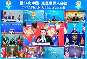Thủ tướng Trung Quốc Lý Khắc Cường tham dự Hội nghị cấp cao Trung Quốc – ASEAN lần thứ 24