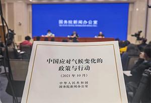 """Văn phòng Báo chí Quốc vụ viện Trung Quốc công bố sách trắng """"Chính sách và hành động ứng phó biến đổi khí hậu của Trung Quốc"""""""