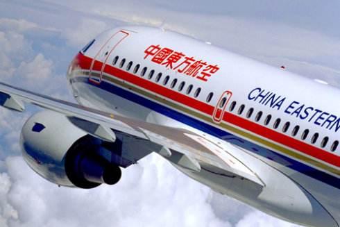 新闻 > 正文       从法国巴黎飞往中国昆明的东航mu774航班在飞行