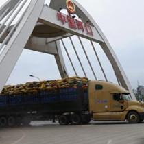 上半年云南商贸领域:内外兼顾 双向促进