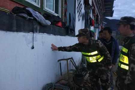 林芝发生6.9级地震各地通信供电正常目前无伤亡报道