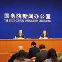 首届中国国际进口博览会将在上海举办