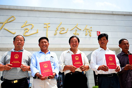 从小岗精神看中国改革开放40年
