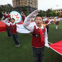 校园体育文化节 幸福快乐不停歇