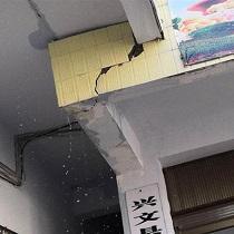 四川宜宾市兴文县发生5.7级地震