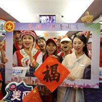 返乡专列暖心守护600名云南在粤务工人员乘专列回家
