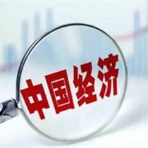 """""""云端经济""""彰显中国""""韧性""""——疫情下的经济新动向观察"""
