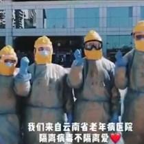 来自方舱医院云南医疗队员的歌声