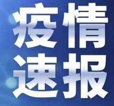 新增确诊病例1例 截至2月17日24时云南累计确诊病例172例