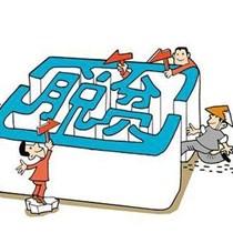 云南去年136.8万贫困人口净脱贫