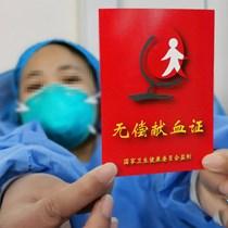 """捐献血浆救人,云南两位""""新冠肺炎""""康复者传递爱心"""