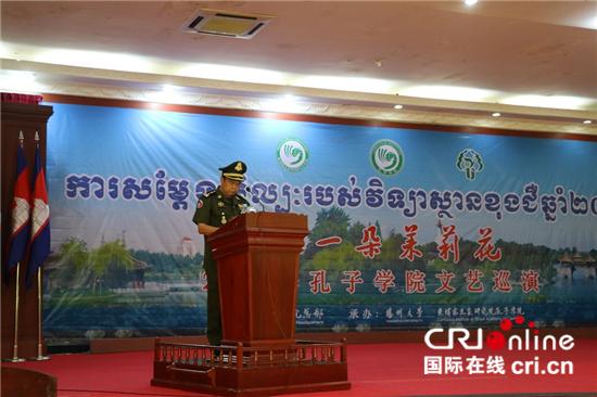 中国国家汉办巡演团走进柬埔寨军营