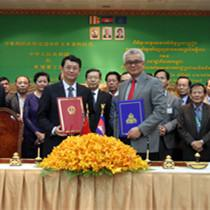 中柬签署民生基础项目合作协议