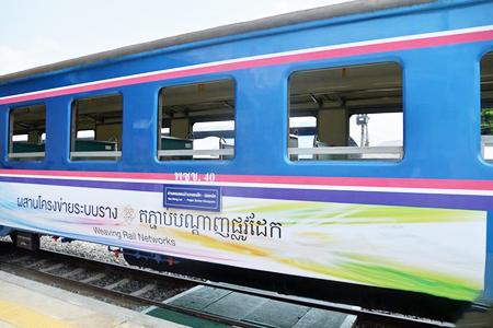 泰柬两国恢复运营跨境列车