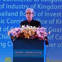 泰国政商界人士呼吁亚洲合作应对贸易保护主义