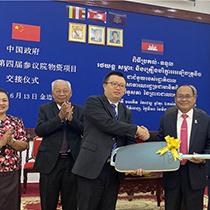 中国援柬埔寨第四届参议院物资项目交接