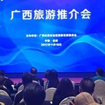 广西在昆推介旅游  寻求更多合作