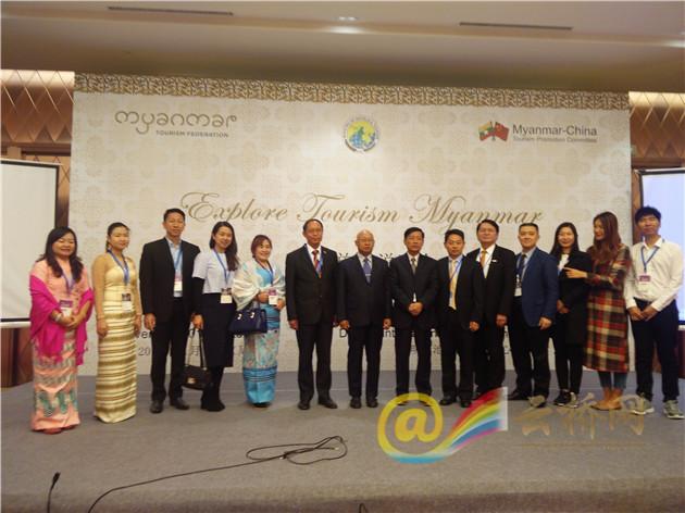 缅甸在昆明举办旅游说明会 将为中国游客提供便捷服务