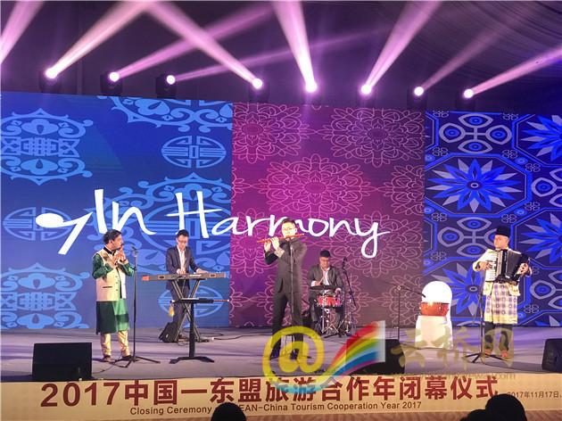 2017中国—东盟旅游合作年闭幕式在昆举行
