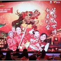 华侨城旅投:深耕智慧旅游,加速目的地服务转型升级