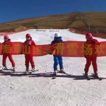 在云南滑雪是啥感觉? 记者用视频告诉你!