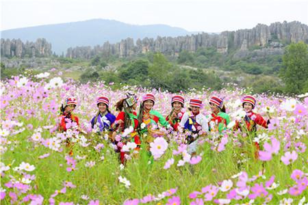 乃古石林推出金秋国庆浪漫之旅主题活动