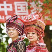 云南砚山:民族团结一家亲