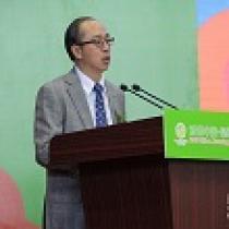 2018中国·昆明国际绿色食品投资博览会开幕