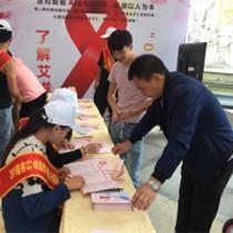 """""""了解艾滋·零歧视""""防治宣传活动在昆举行"""
