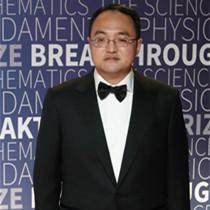 """2019年""""科学突破奖""""举行颁奖仪式 2位华人科学家上榜"""