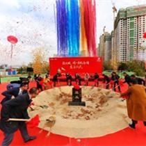 闻一多纪念馆举行奠基仪式 将于2019年建成