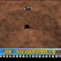 """登陆火星!托""""洞察""""号的福,26万中国人免费""""游太空"""""""