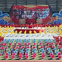 云南省第十一届民族运动会开幕