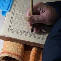 """探访中国传统雕版印刷的""""活化石""""—— 金陵刻经处"""